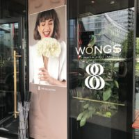 Event at Wongs1